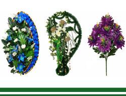 Ритуальные товары в Томске! Искусственные цветы, ритуальные венки, корзины, газоны. Доставка. Скидки