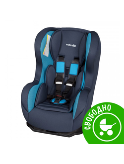 Автокресло Nania Cosmo SP Plus Blue