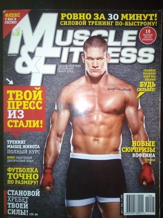 "Журнал ""Muscle and Fitness"" №6 - 2011"