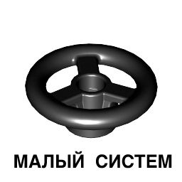 Vehicle, Steering Wheel Small, 2 Studs Diameter, Black (30663 / 4153044 / 6057397)