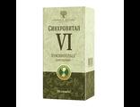 Синхровитал VI (Synchrovitals VI)  защита и гибкость суставов