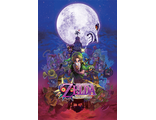 Постер Maxi Pyramid: Nintendo: The Legend Of Zelda (Majora's Mask)