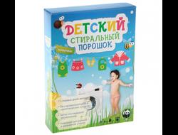 """Детский стиральный """"Эко-порошок"""", 400 г, пр-во: Россия"""