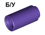 ! Б/У - Technic, Pin Connector Round 2L without Slot Pin Joiner Round, Dark Purple (75535 / 4297452) - Б/У