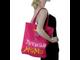 Хозяйственная сумка женская на молнии Лучшая мама