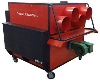 Автоматический калорифер на отработанном масле КВН-6000