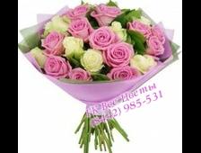 Букет 21 роза Поцелуй
