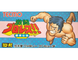 """Tecmo World Wrestling"" Игра для Денди, Famicom Nintendo, made in Japan."