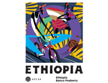 Кофе Ethiopia Banco Peaberry, Atlas Coffee, 250 гр