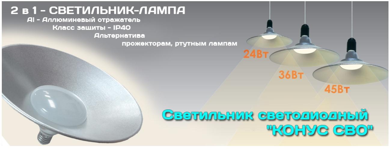 Виды светодиодных модулей