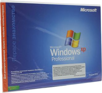 Microsoft Windows XP Professional для России SP2/SP3 E85-04793 OEM