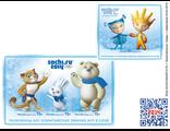 Блоки с Талисманами Олимпиады и Паралимпиады Sochi-2014