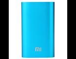 Портативное зарядное Xiaomi 5200 Blue