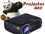 Uhappy U80. Мини проектор. 1000Lm. 800*480. До 130 дюймов. USB, HDMI, TV, DTV, AV, YPBPR, VGA.