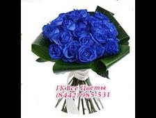 25 синих роз Моя Мечта