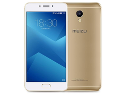 Meizu M5 Note Gold 16GB