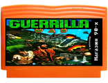 """Guerrilla War"" Игра для Денди"