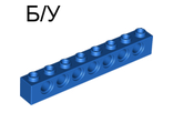 ! Б/У - Technic, Brick 1 x 8 with Holes, Blue (3702 / 370223) - Б/У