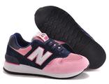 Кроссовки New Balance 670 розовые