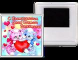 Магнитики на 14 февраля - День Святого Валентина 11