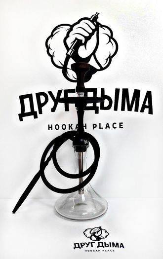 Кальян ALPHA HOOKAH-Model X (Черный)