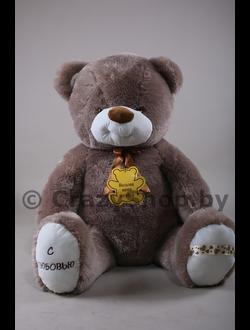 """Плюшевый мишка """"Фрэнк"""" шоколадный 165 см."""