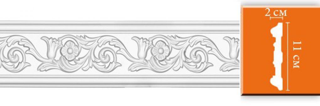 декомастер декоративные элементы для потолка (лишение водительских прав)