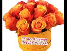 15 оранжево-красных роз в шляпной коробке