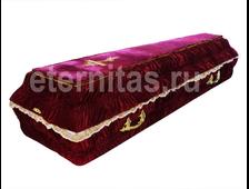 Гроб деревянный с тканевой отделкой бархат гофре бордо