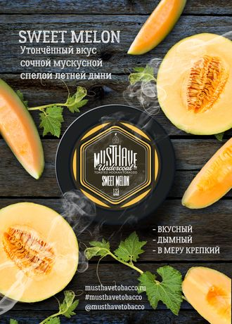 Must Have Sweet Melon Дыня 125 гр