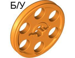 ! Б/У - Technic Wedge Belt Wheel  Pulley , Orange (4185 / 4494218 / 4540424) - Б/У