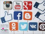 Социальные сети и лайки