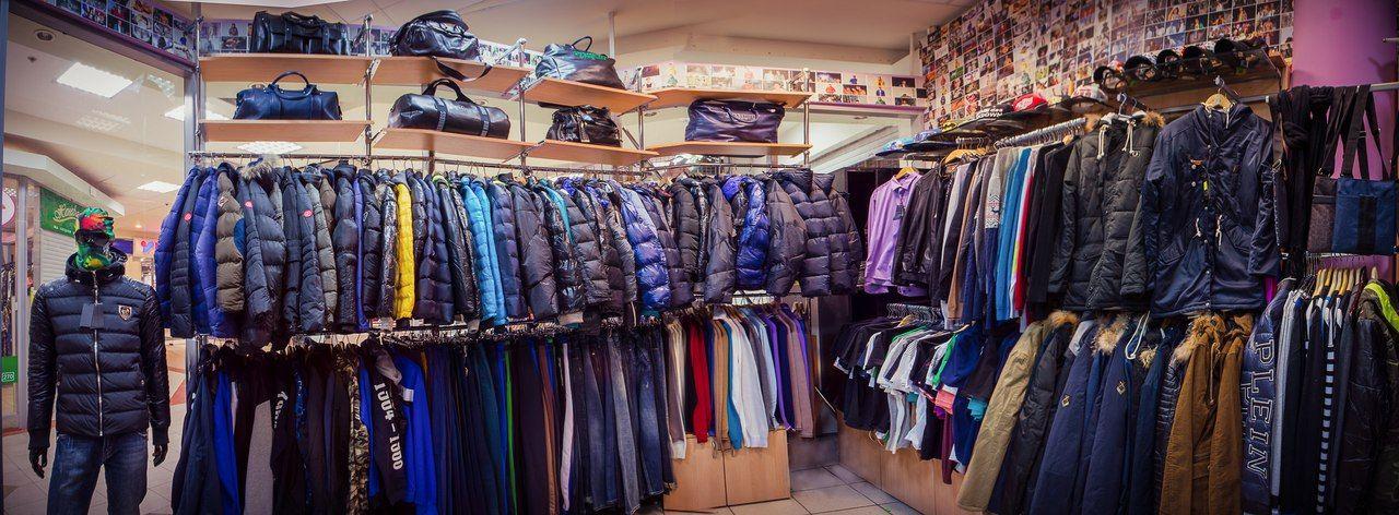 Магазин Дешевой Молодежной Одежды Доставка