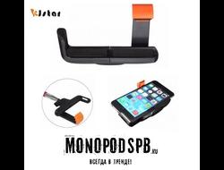 кронштейн - держатель и крепление для телефона (монопода)