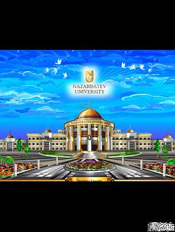 """векторная иллюстрация """"Назарбаев Университет"""""""