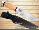 Нож Туристический НС-28 (Рукоять: береста, Сталь: ЭИ-107, Тыльник: алюминий)
