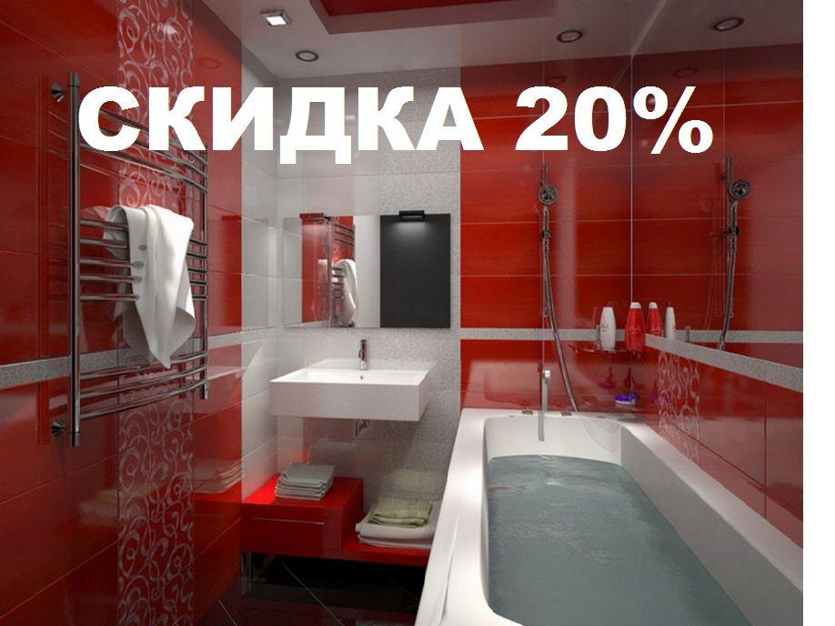 Заказать+ремонт+ванной+под+ключ+в+Минске