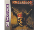 """Pirates of the Caribbean, the curse of the Black Pearl"" Игра для GBA"