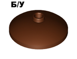 ! Б/У - Dish 3 x 3 Inverted (Radar), Reddish Brown (43898 / 4211283) - Б/У