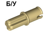 ! Б/У - Technic, Axle Pin without Friction Ridges Lengthwise, Tan (3749 / 4186017 / 4666579 / 65625)