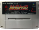 """Garou Densetsu"" no box, Игра для Nintendo Super Famicom NTSC-Japan"