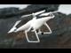 Квадрокоптер DJI Phantom 4 + 2 доп. аккумулятор +ПОДАРОК