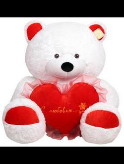 Плюшевый мишка с сердцем Валентин (120 см)