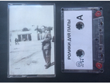 4 Позиции Бруно - Ролики Для Папы (cassette)