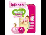 Huggies Трусики-подгузники для девочек 4 (52шт)