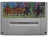 """Classic Road"" Horseracing Simulation, no box, Игра для Nintendo Super Famicom NTSC-Japan"