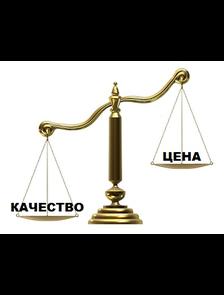 Ремонт в новостройках Ивантеевки,Пушкино,Королёва и Щёлково