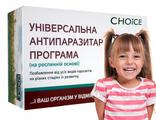 Антипаразитарная программа для детей 3-7 лет
