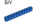 ! Б/У - Technic, Brick 1 x 10 with Holes, Blue (2730 / 273023) - Б/У