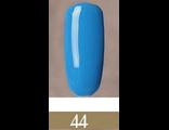 ГЕЛЬ-ЛАК MOVIP C044 8МЛ